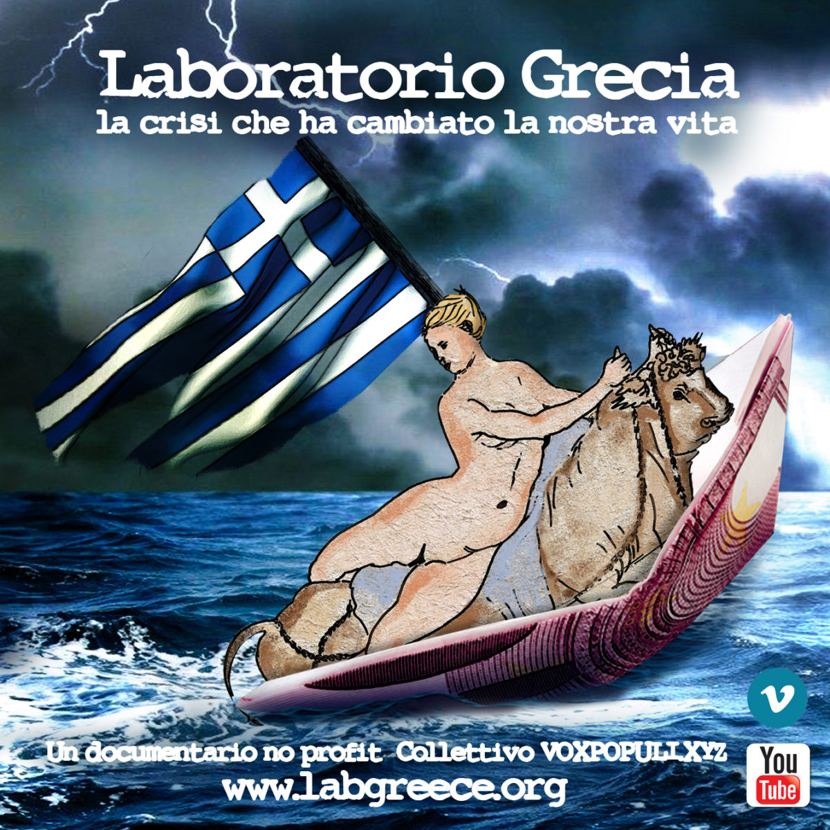 LABORATORIO GRECIA – TRAILERS